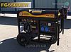 Сварочный генератор Forte FG6500EW (5,0 кВт)