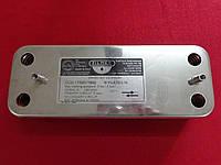 Теплообменник Baxi Westen ГВС скоростной Zilmet. 16 пластин. Весь модельный ряд