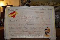Брэнд-волл (Баннер на свадьбу)