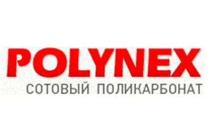 Сотовый поликарбонат Polynex (Россия)