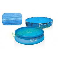 Intex 59956 для бассейнов, диаметром 488 см. Тент-чехол с обогревающим эффектом