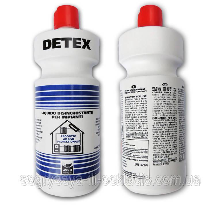 Жидкость для промывки теплообменника detex концентрат цена теплообменник нева люкс 5013