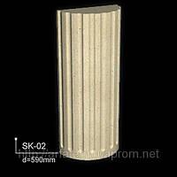 Cтержни (тела) колонн, стержни пилястр d=590