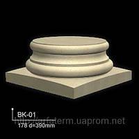 Базы колонн, базы пилястр 178 d=390