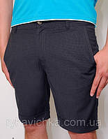 Классические мужские шорты на лето