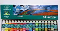 Набор Краски Global акриловые Водостойкие 18цв 6мл