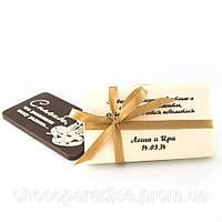 Шоколадные пригласительные для гостей на свадьбу