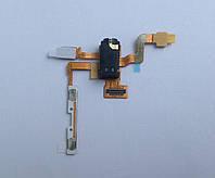 Шлейф LG E615E, Е610, Е612c кнопкой  громкости, разъем гарнитуры Handsfee, датчком приближения,микрофоном