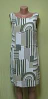 Женские платья из шифона