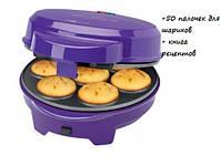 Аппарат для приготовления шариков, пончиков, кексов Clatronic DMC 3533 lilac