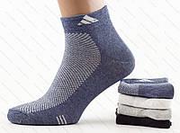 Мужские носки АДИДАС сетка. Турция. В упаковке 12 пар, фото 1