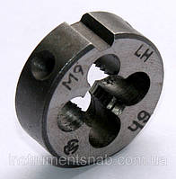 Плашка левая М-9х1,25LH, 9ХС,(25/9 мм), основной шаг