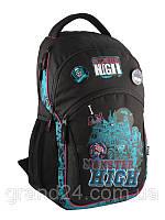 Рюкзак Монстер Хай (Monster High)  815-1