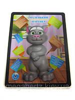 Детский планшет говорящий 3D Кот Том 6075