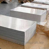 Лист алюминиевый от производиетля
