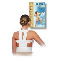 Корсет  пояс для спины и коррекции осанки «Артемида»