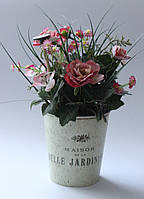 "Вазон цветов ""Belle Jardiniere""(27 см)"