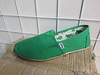 Эспадрильи женские  Зеленый