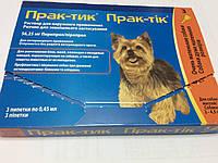 ПРАКТИК СПОТ ОН (3пипетки) для собак 2 - 4,5кг от блох, клещей.