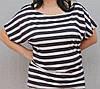 Большие футболки женские т.син мелкая полоска