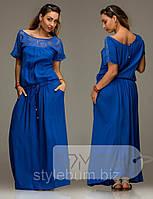 Платье Верона в пол 50-56размеров