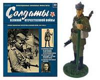 Солдаты Великой Отечественной войны №22