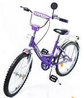 Двухколесный детский велосипед EXPLORER 20 BT-CB-0034 20 дюймов