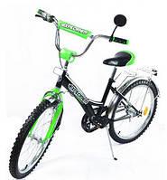 Двухколесный детский велосипед EXPLORER 20 BT-CB-0030 20 дюймов