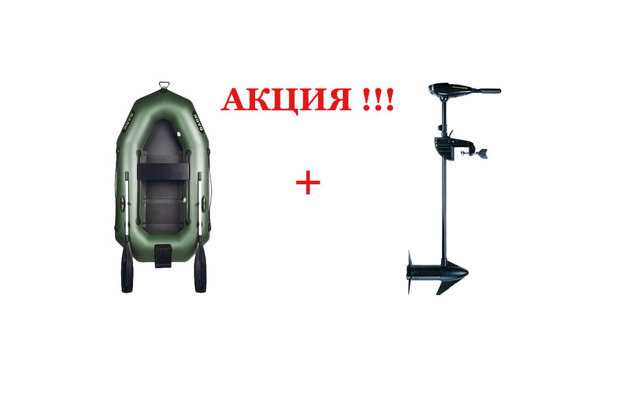 электромотор пользу кого лодок во  киеве