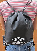 Сумка мешок-рюкзак UMB