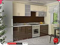 Кухня модульная MoDa жемчужина/макасар  2500 мм