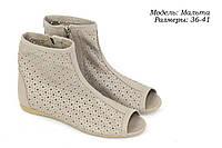 Летние ботинки., фото 1