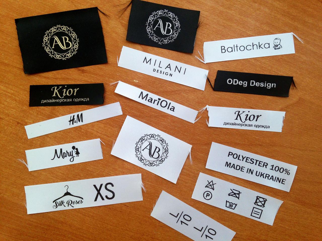 Дизайн ярлыков на одежду