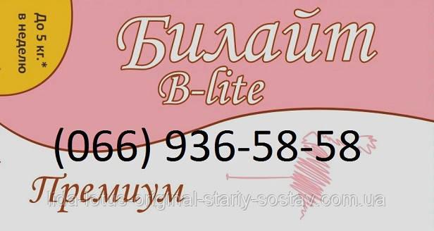 Препараты для похудения купить в Украине - интернет ...