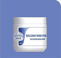 Бальзам-маска-пилинг для тела, 500мл