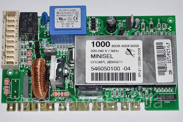 Модуль управления MINISEL код