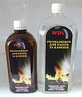Розпалювач для багать і камінів