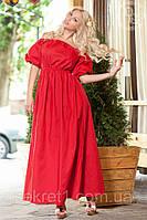 Платье №212 (ГЛ), фото 1