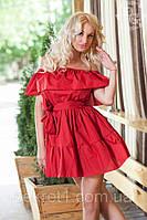 Платье №213 (ГЛ), фото 1
