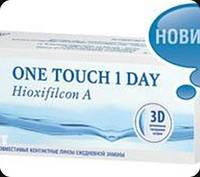 Однодневные линзы OKVision™ One Touch 1 Day