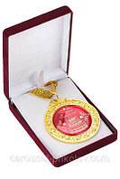 """Медаль праздничная """"С днем рождения"""" в коробке"""
