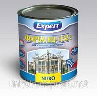 Эмаль Expert НЦ-132 2 кг зеленая