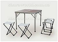 Набор для пикника (стол + 4 стула) № 1