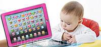 Детский обучающий планшет Y-Pad