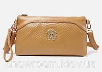 Клатч - сумка Roberto Cavalli (бежевый цвет)