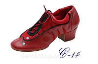 Спортивная обувь  джазовки на каблуку (кери) для танцев с раздельной подошвой