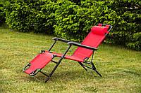 Садовое кресло шезлонг Furnide раскладное красное