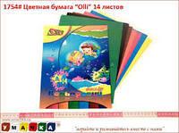 Набор  цветного картона А4 14 листов,7 цветов  в упаковке
