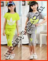 Детский спортивный костюм летний для девочек Adidas