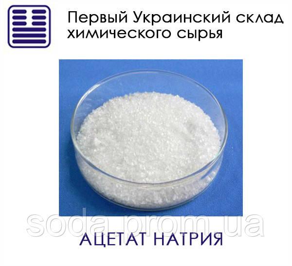 Ацетат натрия как сделать дома